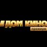 logo Dom Kino Premium