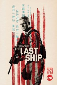 Poslední loď III (11)