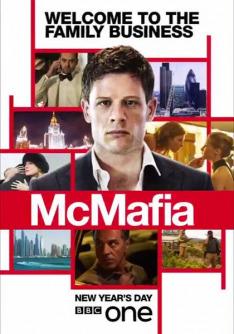 McMafie (3)