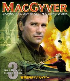 MacGyver (62)