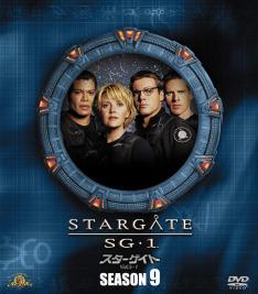 Hvězdná brána IX (4)