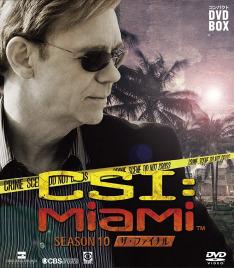 Kriminálka Miami X (15)