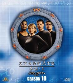 Hvězdná brána X (8)