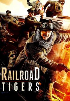 Tygři železnice