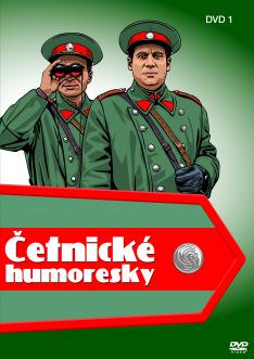 Četnícke humoresky (5)