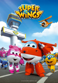 Super Wings II (5)