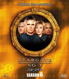Hvězdná brána VI (14)