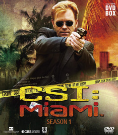 Kriminálka Miami (Prachové peří)